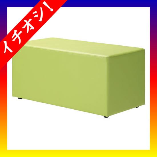 期間限定★イチオシ家具 ジョインテックス ■キュービックスツール AC-C90 グリーン