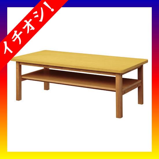 期間限定★イチオシ家具 KOEKI ■応接センターテーブル VT-1260 NA