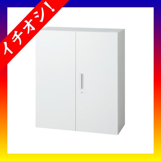 期間限定★イチオシ家具 プラス ■L6 両開き保管庫 L6-105A W4