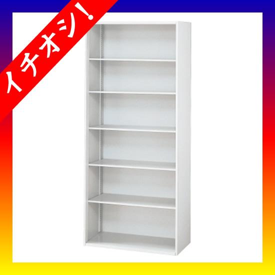 期間限定★イチオシ家具 プラス ■L6 オープン保管庫 L6-210E W4
