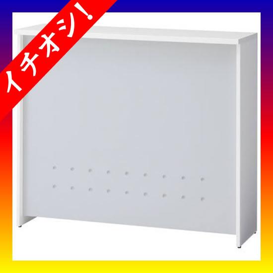期間限定★イチオシ家具 プラス ■ハイカウンター BF-12H W4/M4 シルバー
