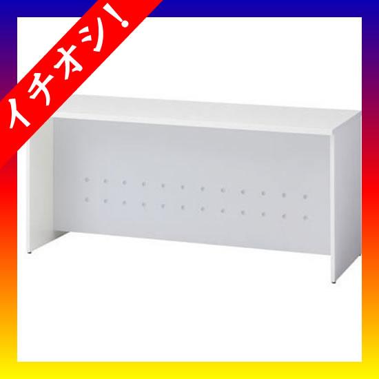 期間限定★イチオシ家具 プラス ■ローカウンター BF-15L W4/M4 シルバー