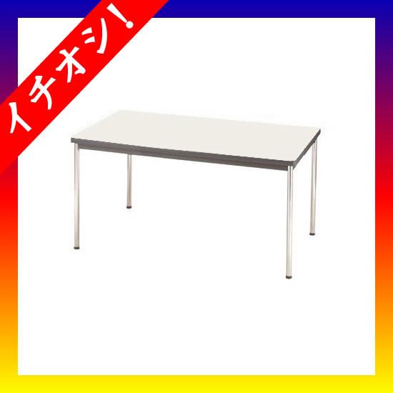 期間限定★イチオシ家具 ジョインテックス ■テーブル YH-R1275 ネオグレー