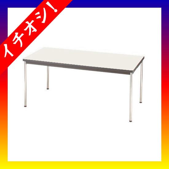 期間限定★イチオシ家具 ジョインテックス ■テーブル YH-R1575 ネオグレー
