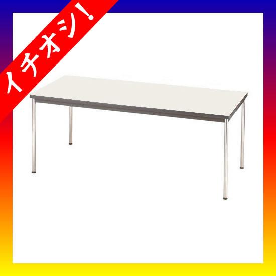 期間限定★イチオシ家具 ジョインテックス ■テーブル YH-R1875 ネオグレー