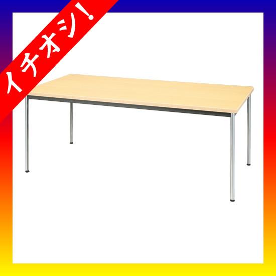 期間限定★イチオシ家具 ジョインテックス ■テーブル YH-R1890 ナチュラル