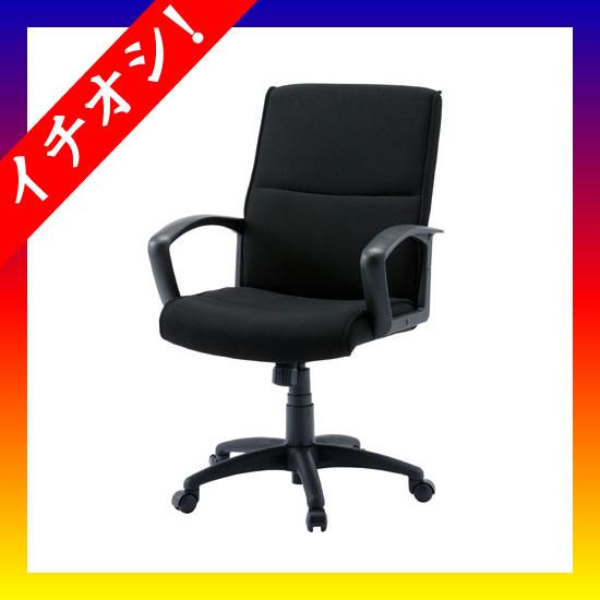 期間限定★イチオシ家具 TOKIO ■役員イス FTX-3 布張り