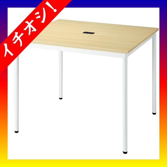 期間限定★イチオシ家具 FRENZ ■テーブル RM-990 Nナチュラル