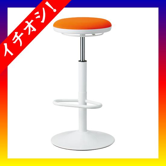 期間限定★イチオシ家具 CMC ■ハイスツール CN-05GRF オレンジ 布張り