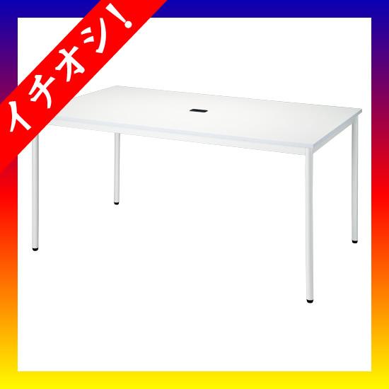 期間限定★イチオシ家具 FRENZ ホワイト RM-1590 ■テーブル