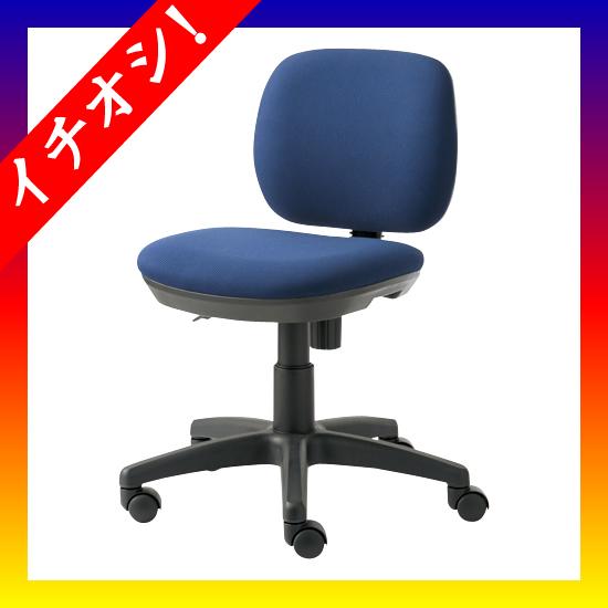 期間限定★イチオシ家具 プラス ■事務イス KC-JF60SL ブルー 布張り