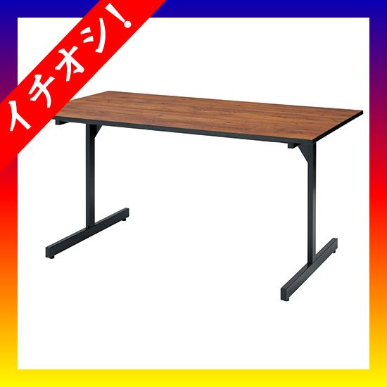 期間限定★イチオシ家具 ジョインテックス ■会議テーブル PJT-1580BK