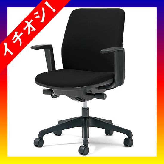 期間限定★イチオシ家具 プラス ■事務イス カイル KB-HL66SL BK