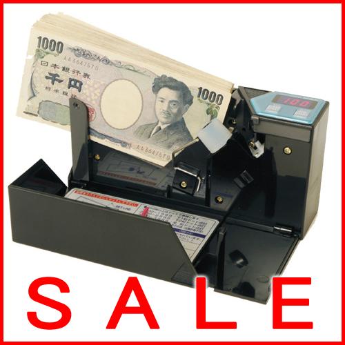 恩格斯纸币计算机不利条件柜台AD-100-01