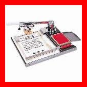 【送料無料】サンビー プッシュタンプ捺印器 PS-001