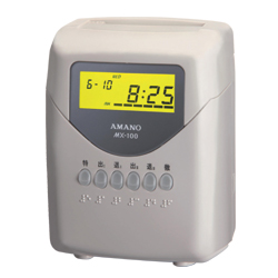 【キャッシュレス5%還元】アマノ 小型タイムレコーダー MX-100