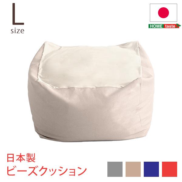 【キャッシュレス5%還元】《S》ジャンボなキューブ型ビーズクッション・日本製(Lサイズ)カバーがお家で洗えます | Guimauve-ギモーブ-