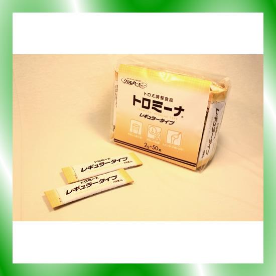 《ウェルハーモニー》 トロミーナ レギュラータイプ 2g×50本 10袋