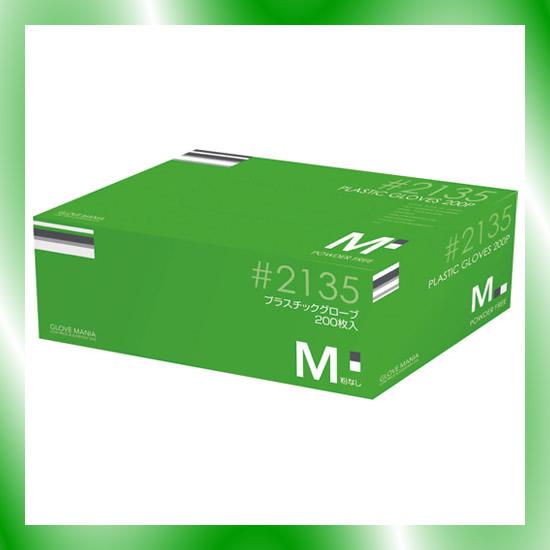 《川西工業》 プラスチックグローブ #2135 M 粉なし 15箱 #2135クリア
