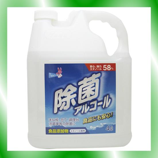 《友和》 ディポス除菌アルコール業務用 4L 4本