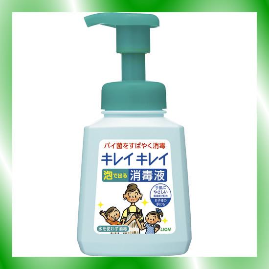 《ライオン》 キレイキレイ 泡で出る消毒液 250MLx24本
