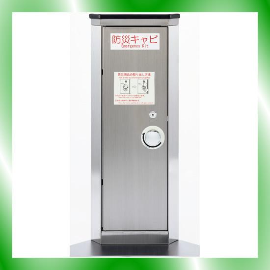 《吉川金属》 エレベーター用防災キャビ コーナータイプ