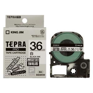 キングジム テプラPROテープカートリッジ強粘着ラベル 白/黒文字 SS36KW