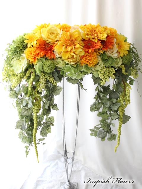 大型 高級造花 インテリアフラワー 【豪華】 アレンジ B-213 スタンド花 開店祝い フラワースタンド アートフラワー シルクフラワー 造花