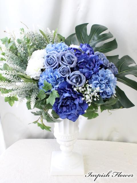 造花 アレンジメント インテリア 【送料無料】【豪華】 B-301 開店祝い 新築祝い 御祝い アートフラワー 【smtb-s】