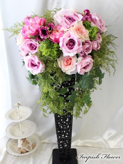 造花 アレンジメント インテリア アートフラワー B-312 開店祝い 新築祝い フラワースタンド 豪華