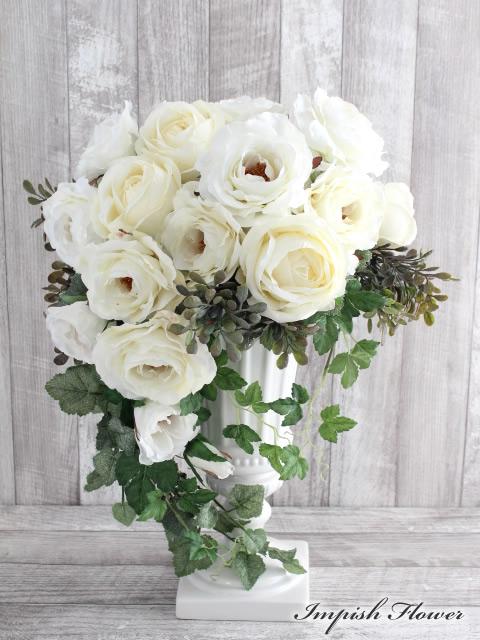 造花 アレンジメント インテリア アートフラワー フラワーアレンジメント バラ