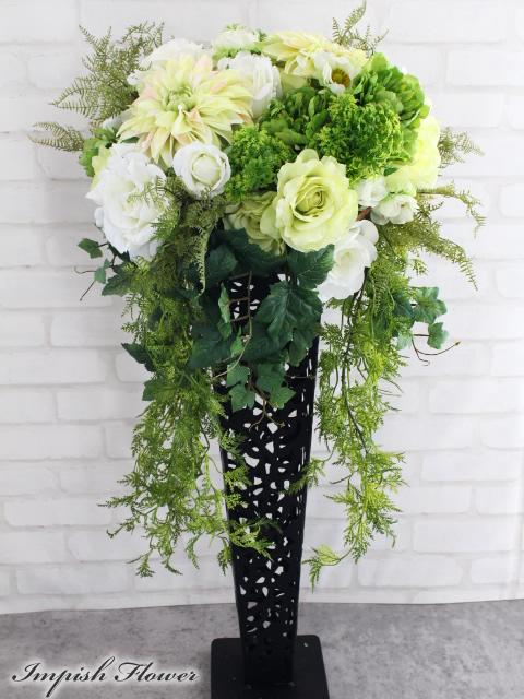 造花 アレンジメント インテリア アートフラワー B-311 フラワースタンド 開店祝い 豪華【smtb-s】