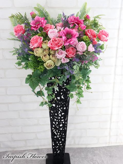 造花 スタンド花 アレンジメント アートフラワー B-371 開店祝い 新築祝い インテリア フラワースタンド
