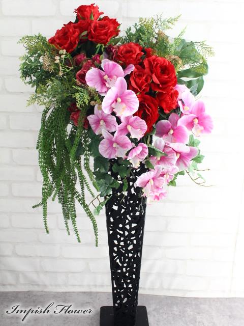 造花 スタンド花 アレンジメント アートフラワー B-375 開店祝い 新築祝い インテリア フラワースタンド