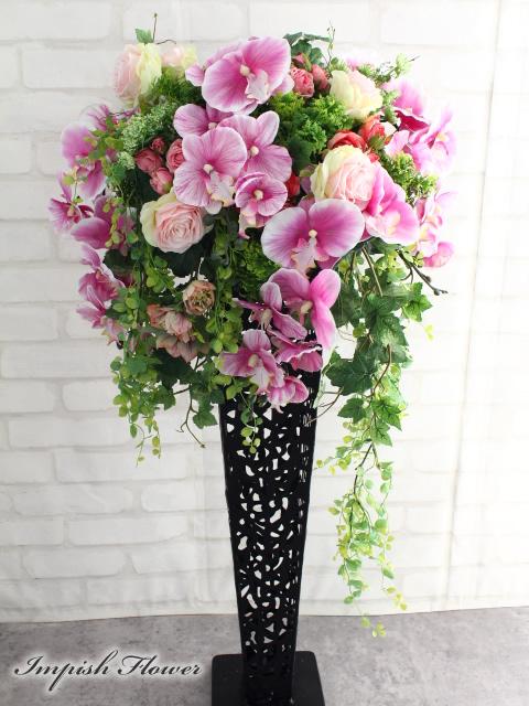 造花 スタンド花 アレンジメント アートフラワー B-376 開店祝い 新築祝い インテリア 胡蝶蘭