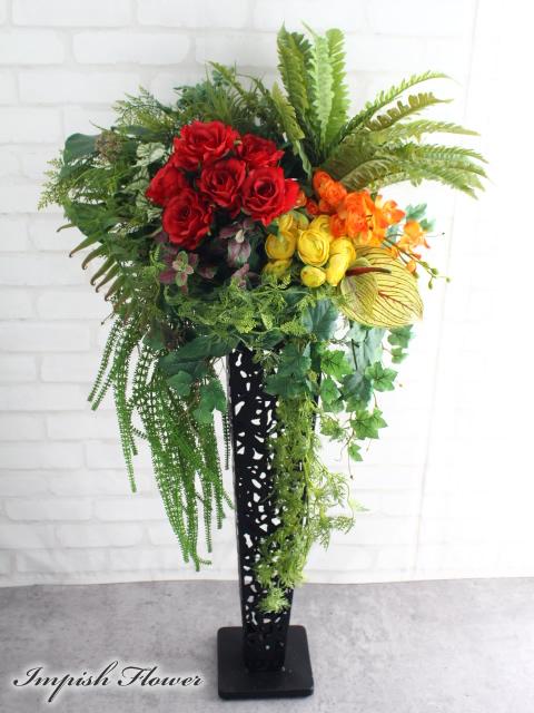 造花 スタンド花 アレンジメント アートフラワー B-379 開店祝い 新築祝い インテリア フラワースタンド