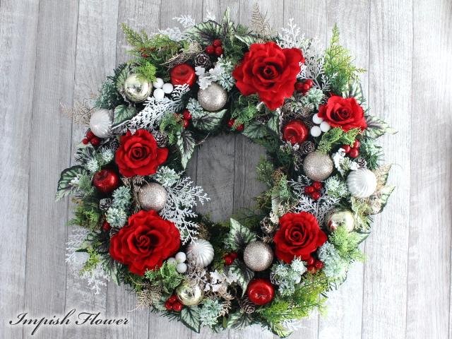 クリスマリース 玄関 造花 豪華 クリスマス 壁掛け W-623 特大