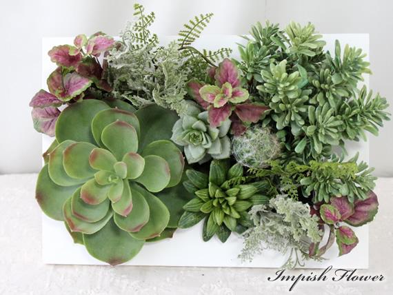 インテリアグリーン フェイクグリーン 造花 アレンジメント M-225 観葉植物 多肉植物 ディスプレイ