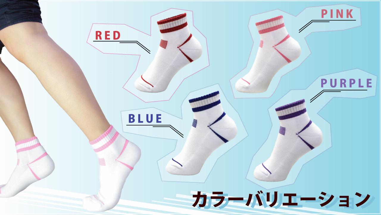 着圧直角靴下(メンズ)【 日本製 工場直販 】 メンズ靴下/