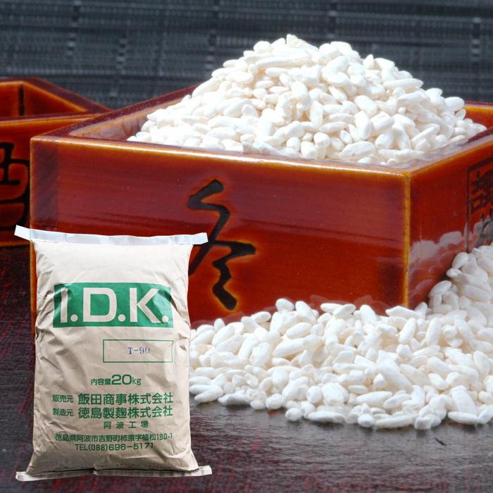 米こうじ・乾燥米麹 業務用20kg入【工場直送】【同梱不可】