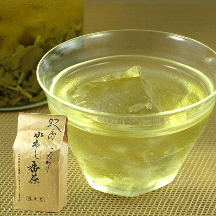 水に浸しておくだけ 日本最大級の品揃え 簡単 便利 量たっぷりでお得 奈良 吉野銘茶 かへえ 国産 嘉兵衛本舗 kahee 期間限定の激安セール こだわり水出し番茶500g