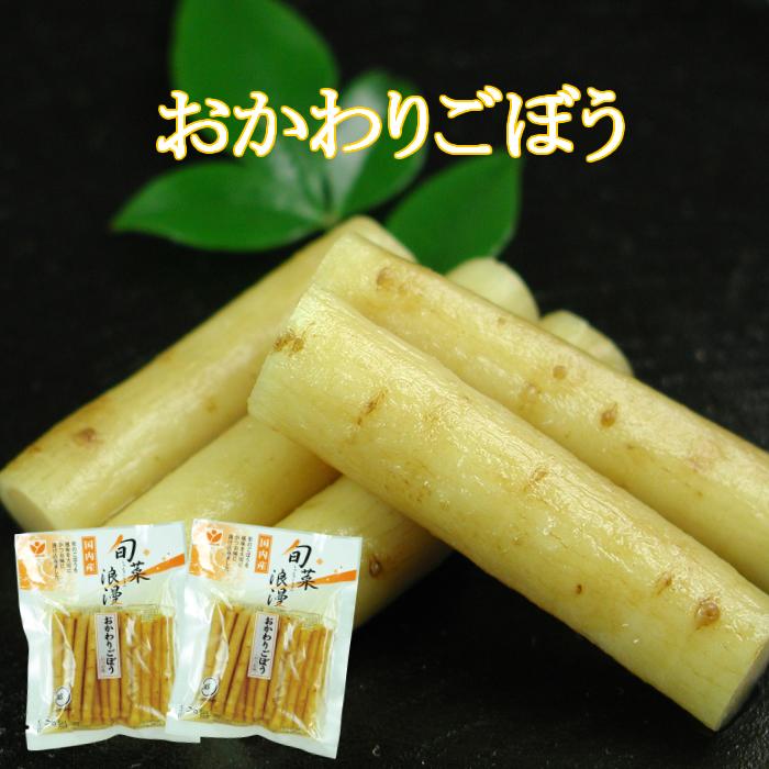 国産の若採りした里ごぼうを使用 ついついおかわりしてしまう 白醤油ベースの甘口かつお味 おかわりごぼう 国産 早割クーポン 70g×2袋 マーケティング