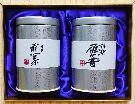 のし包装無料 製造元で詰められた味わい深い宇治茶のセット 内祝い 香典返し 特選宇治銘茶 現金特価 低価格化 1W-30 法事引き出物にも最適