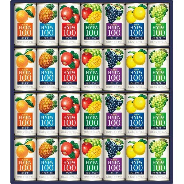 飲料 ドリンク ジュース フルーツジュース ギフト 贈り物 詰め合わせ ハイパー100詰合せ 28本 のし包装無料 本物 数量は多 セット キリン KHPU30Z