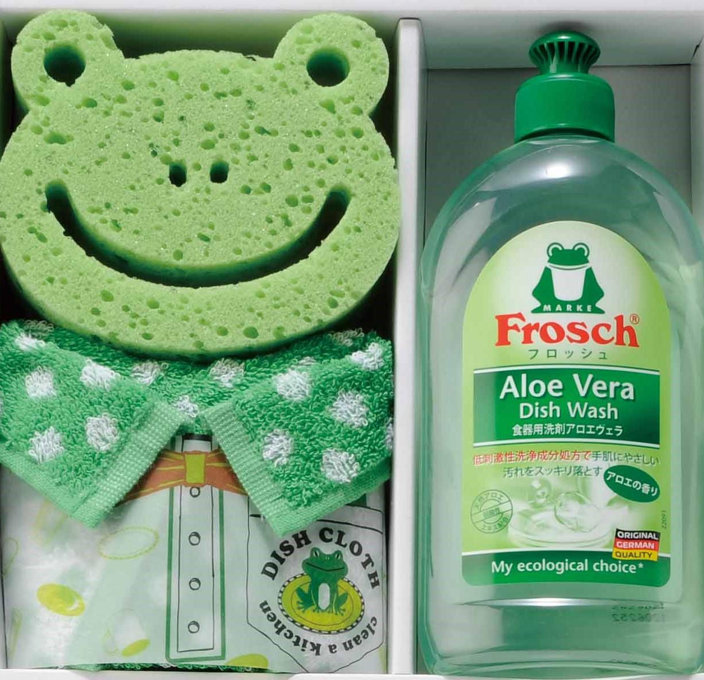 価格交渉OK送料無料 正規逆輸入品 お肌にも地球にもやさしい 安心 フロッシュキッチン洗剤ギフトFRS-515GR エコロジーな洗剤とせっけん