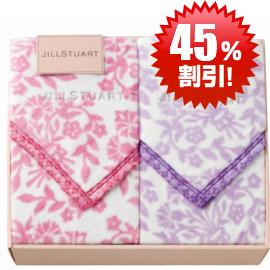 ジルスチュアート 「JILLSTUART」 ポリエステルブランケット2枚セット【のし包装無料!】