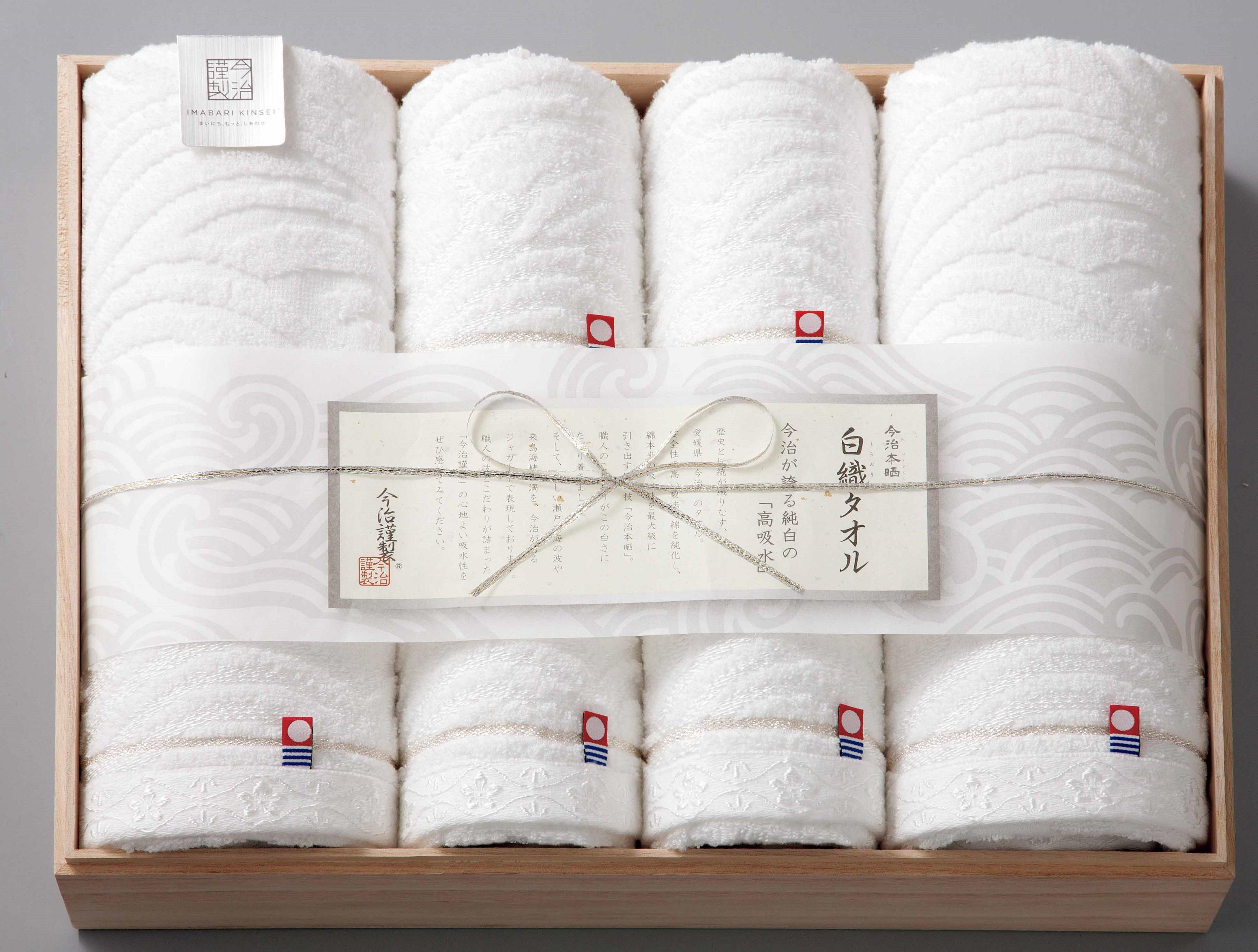 返品不可 高級感のあるジャガード織タオルが木箱入り 今治謹製 白織タオル 舗 SR9039 木箱入りタオルセット