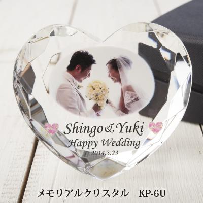 【ガラス彫刻工房ONO メモリアルクリスタル KP-6U】 記念品 贈答 写真印刷 オーダーメイド ギフト プレゼント