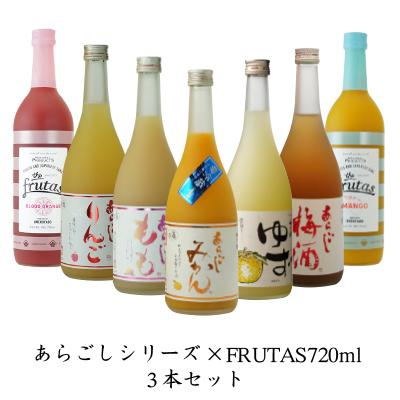 美味しさと健康管理の両立に!女性が飲みやすい果実酒のおすすめは?