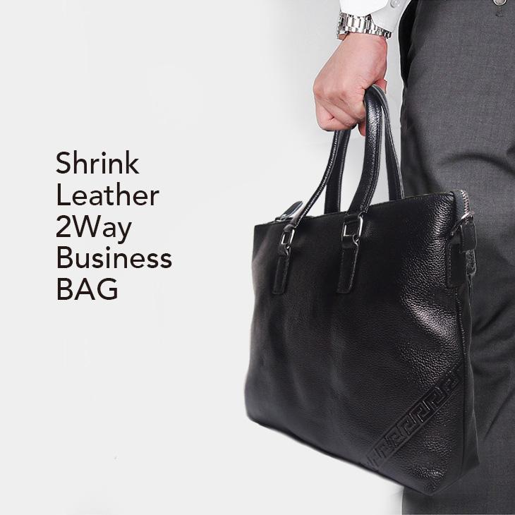 シュリンクレザーエンボスライン2WAYビジネスバッグ  ビジネスバッグ ショルダーバッグ 出張